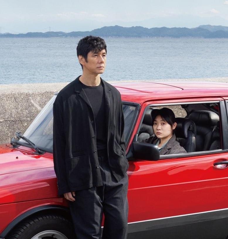 Drive My Car (Ryusuke Hamaguchi)