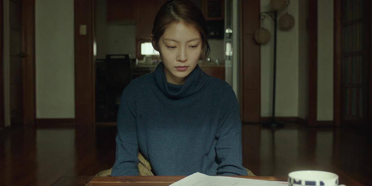 Aloners (Hong Sung-eun)